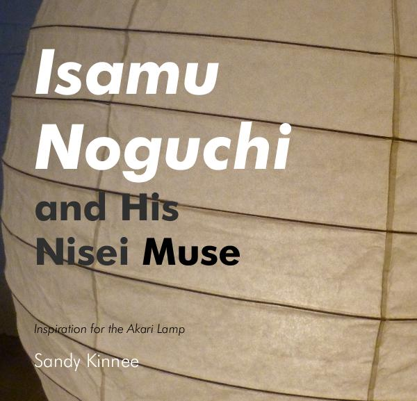 Isamu Noguchi and His Nisei Muse